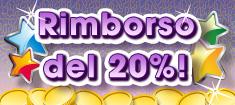 bonus bingo williamhill